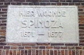 foto - Spinozahuis 2 gevelsteen_1880